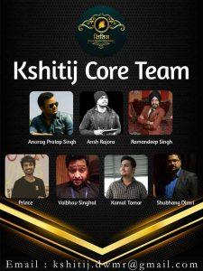 kshitij core team