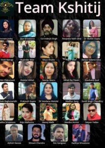team kshitij ranjeeta ashesh