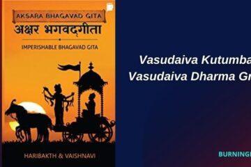 aksara bhagavad gita book